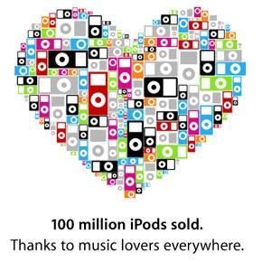 100_million_1.jpg