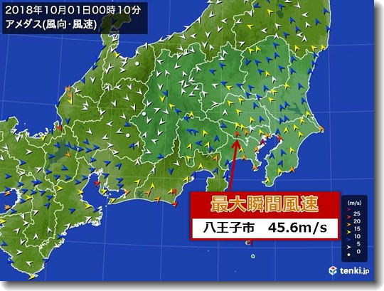 181001_Hachioji_0.jpg