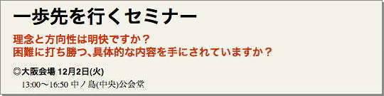 1posaki_3.jpg