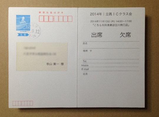 2014_Tachiko1C_0.jpg