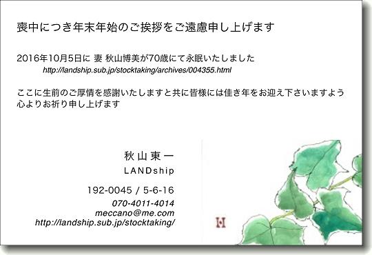 2017_mochu_0.jpg