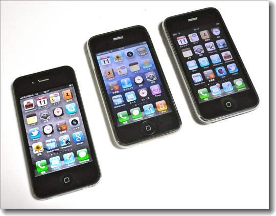 3_iPhones_0.jpg
