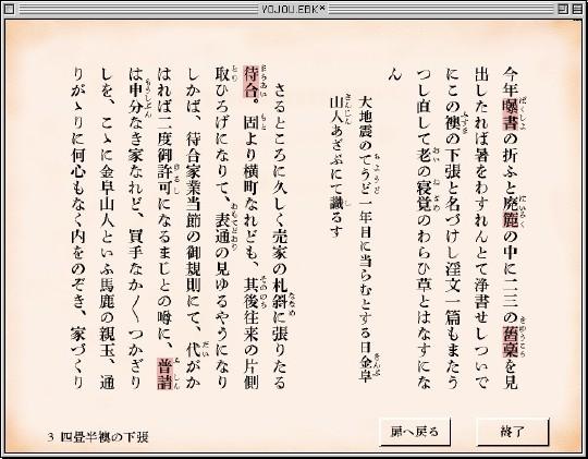 4.5husuma_2.jpg