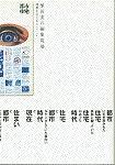 4899771029.jpg