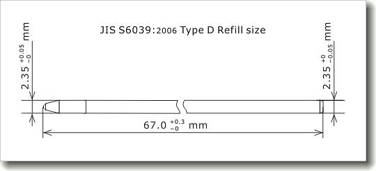4C_size_0.jpg
