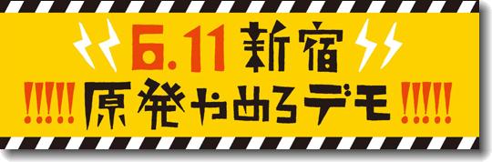 6-11_no_nukes_1.png