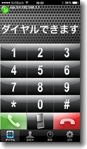 AGEphone_0.jpg