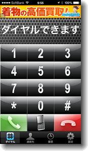 AGEphone_1.jpg