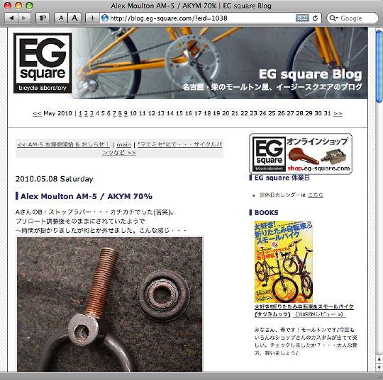 AM5_at_EGsquare_2.jpg