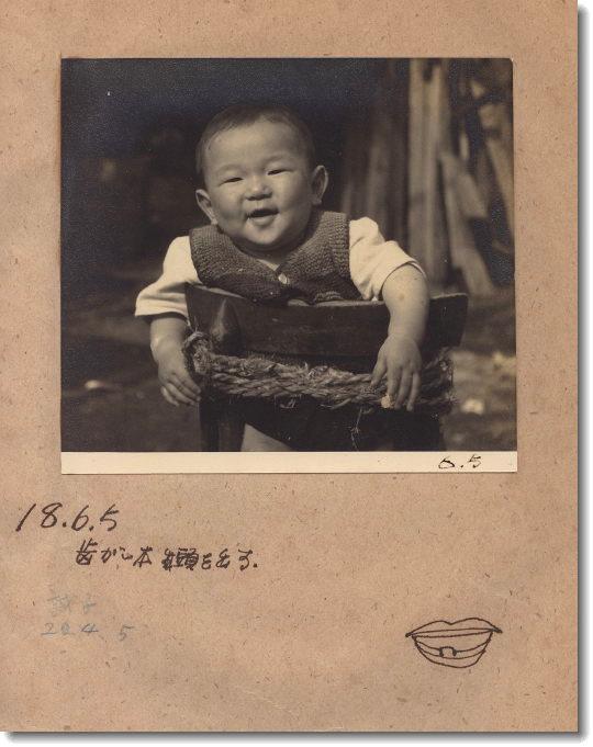 Album_1943_3.jpg