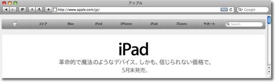 Apple100414_HotNews_0.jpg