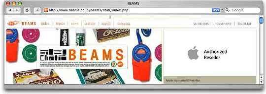 BEAMS_APPLE_1.jpg