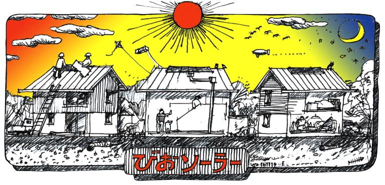 BIO-Solar_0.jpg