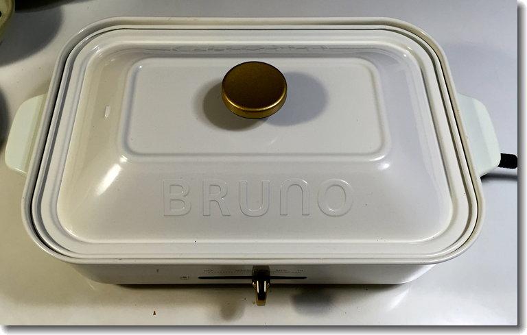 BRUNO_0.jpg