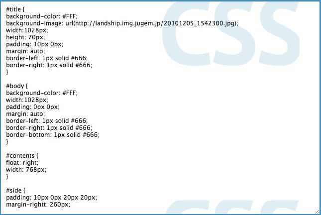 BeVS_CSS_0.jpg