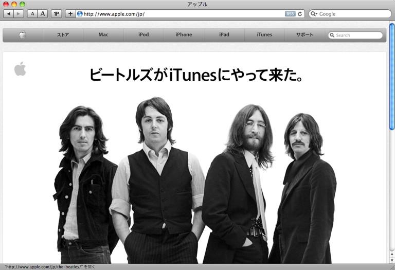 Beatles_101117_1.jpg