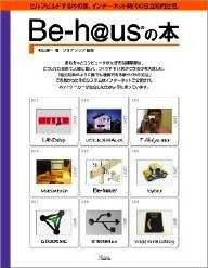 Becover244190.jpg
