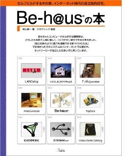 Becover320240.jpg