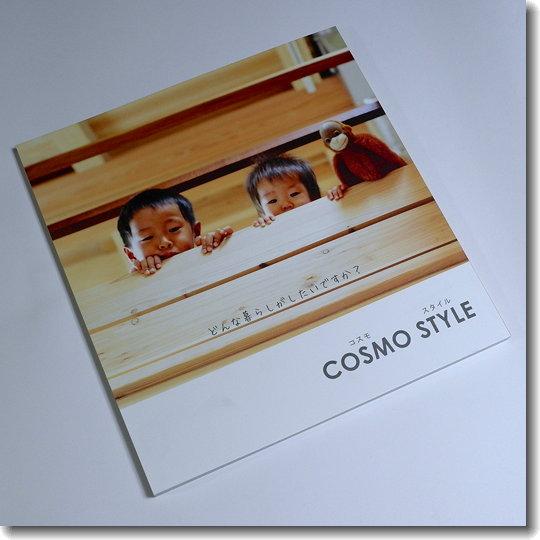 COSMO_STYLE_141126_0.jpg