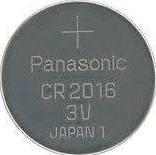 CR2016_1.jpg
