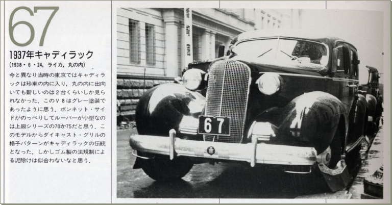 Cadillac_37_1.jpg
