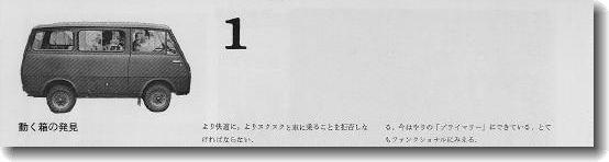 DAIHATSU_ken_0.jpg