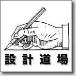 DOJO_logo_2.jpg