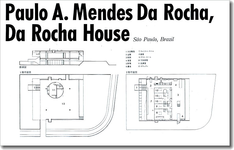Da_Rocha_House_0.jpg