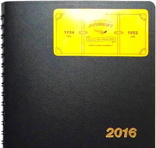 Diary-2016_1.jpg