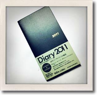 Diary2011_0.jpg