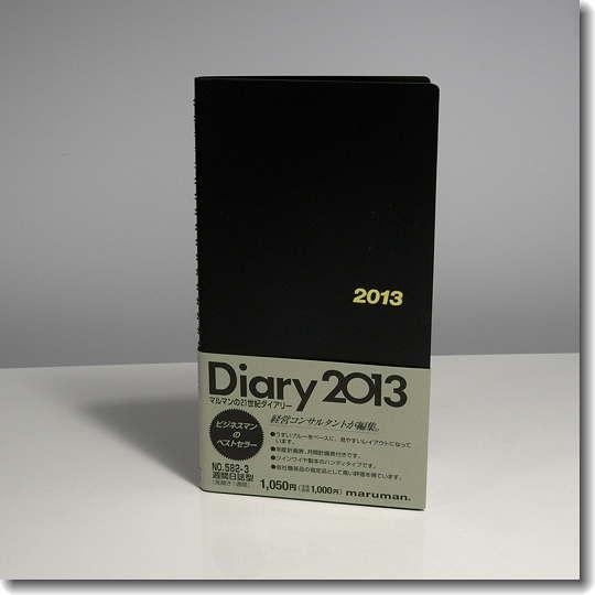 Diary_2013_0.jpg