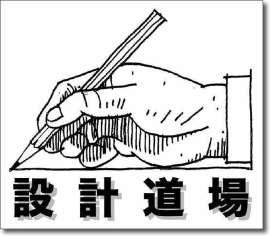 Dojo_logo_0.jpg