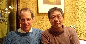 Doug_Tanaka_1.jpg