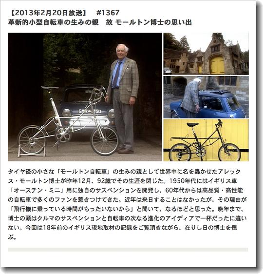 DrAM_130220_0.jpg