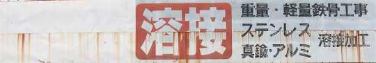 ED070331_yosetu_0.jpg