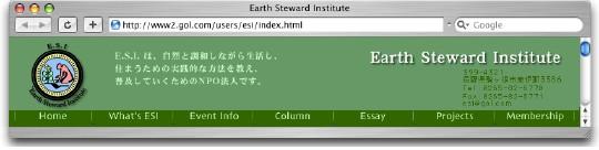 ESI_0.jpg