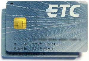 ETC_1006_0.jpg