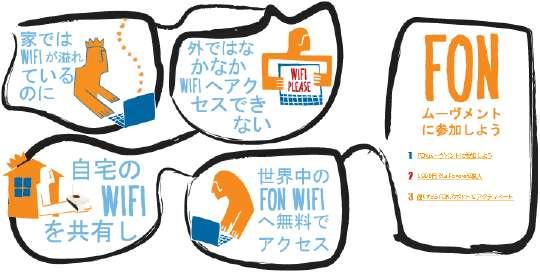 FON_1.jpg