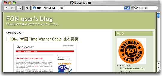 FON_users_blog_1.jpg