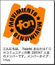 FON_userzone_1.jpg
