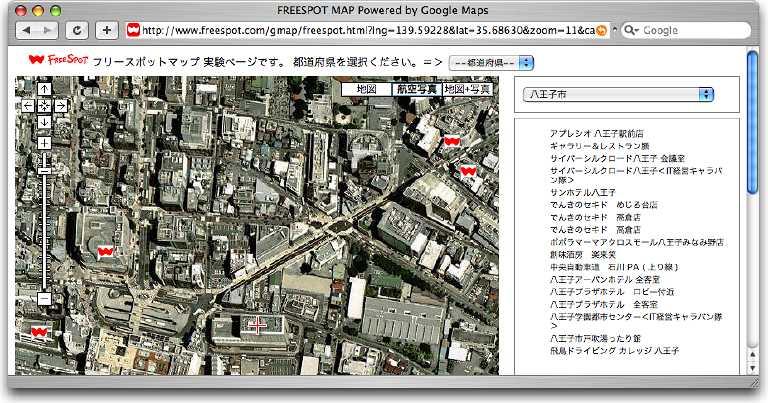 FREESPOT_1.jpg