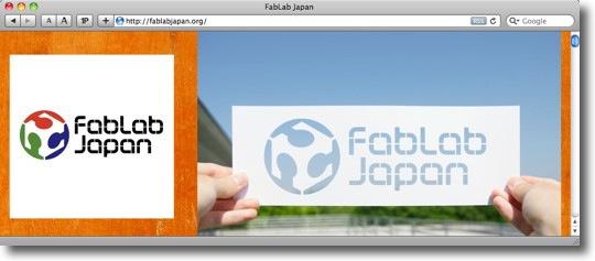 Fablab_Japan_0.jpg