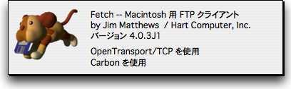 Fetch_1.jpg
