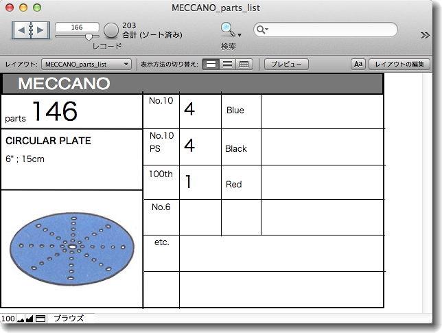 FileMaker_Pro_MECCANO_0.jpg
