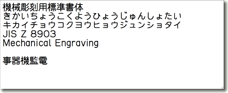 Font_kim_0.jpg