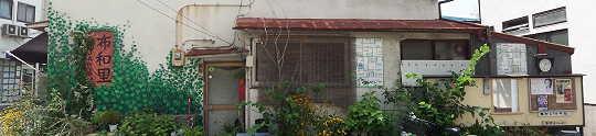 Fuwari080811_00.jpg