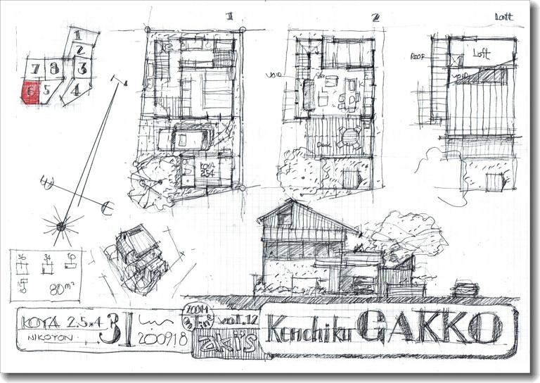 GAKKO-200918_0.jpg