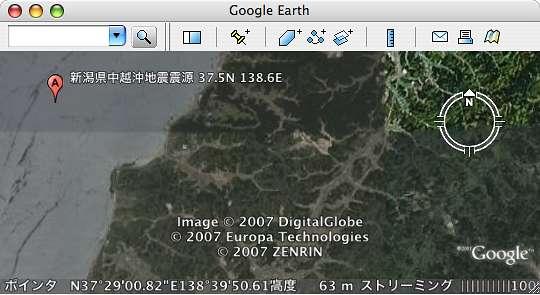 GE_kashiwazaki_jishin_0.jpg