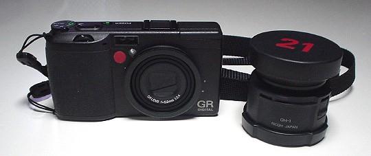 GR_red_21.jpg