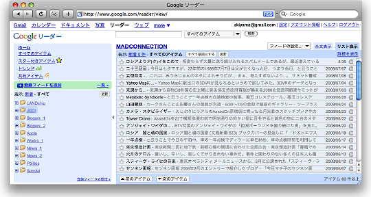 G_rss_reader_0.jpg